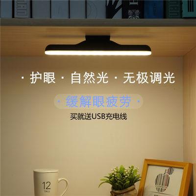 led台灯护眼充电式书桌创意学生简约现代卧室床头阅读宿舍酷毙灯