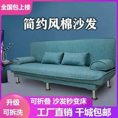 直销可折叠沙发床多功能小沙发可拆洗三人沙发两用沙发床双人简易