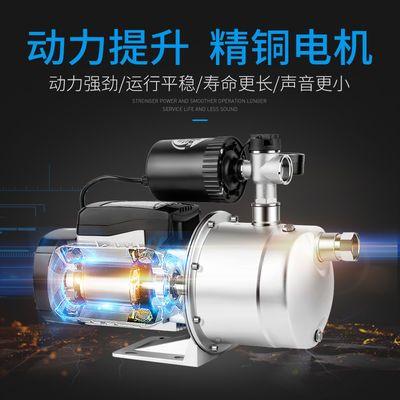 渝乐不锈钢家用自来增压泵静音自吸喷射泵管道智能全自动加压泵