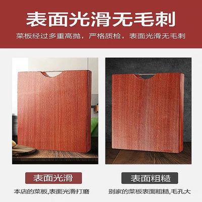 乌檀木长方形切菜板实木砧板大号案板整木防霉加厚面板刀板占板