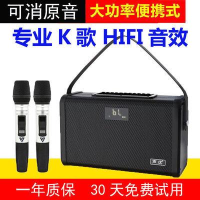 声优蓝牙音箱广场舞户外K歌家用ktv小音响hifi大音量低音炮便携式