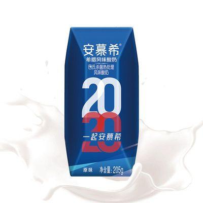 【2020年5月产】伊利 安慕希风味酸牛奶原味酸奶 205g*12盒/箱
