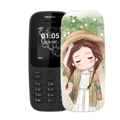 Nokia诺基亚105(2017)手机壳全包软套防摔创意卡通男女软外壳