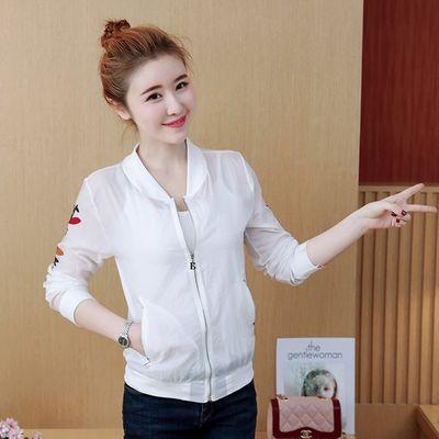 【S--5XL】精品刺绣防晒衣女百搭2020新款韩版短款大码薄外套夹克