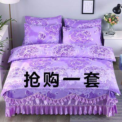 新款磨毛四件套加厚床裙床罩被罩像纯棉全棉婚庆双人床上用品网红