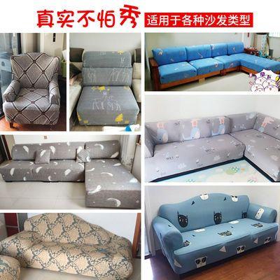 简约现代万能全包沙发套四季通用沙发盖布全盖懒人沙发防尘保护罩