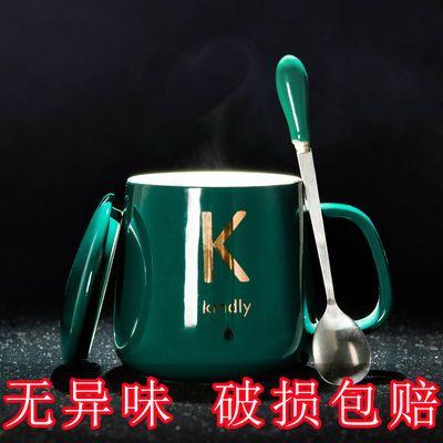 创意个性字母陶瓷马克杯带盖勺喝水杯子潮流情侣男女家用咖啡茶杯