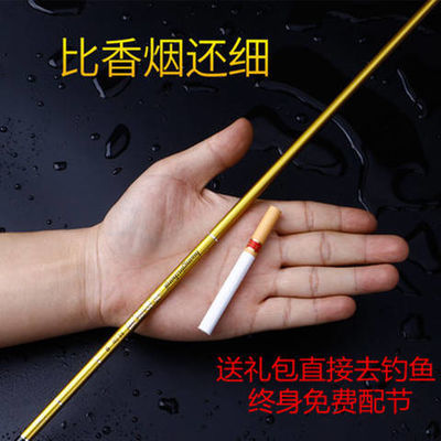 鱼竿碳素手杆鲫鱼竿超轻细软调台钓竿手竿长节鱼杆渔具包套装钓具