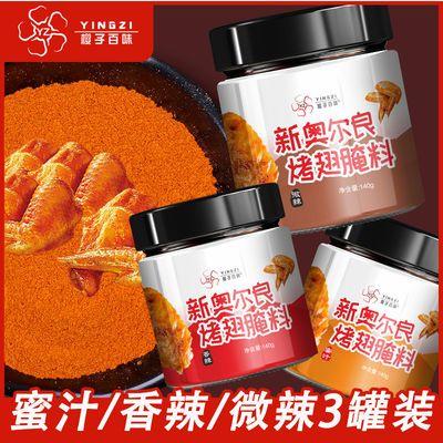 https://t00img.yangkeduo.com/goods/images/2020-05-28/6b680aa6205aaf29c683843dce8a76da.jpeg