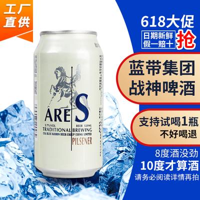 24听320ml美国蓝带啤酒集团(中国)有限公司战神啤酒10度整箱批发