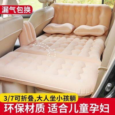 车载充气床汽车床垫轿车后排旅行床车中床suv车后座分体式气垫床