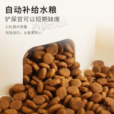 猫咪狗狗自动喂食器狗粮猫粮定量自动投食宠物用品食盆水盆喂食碗