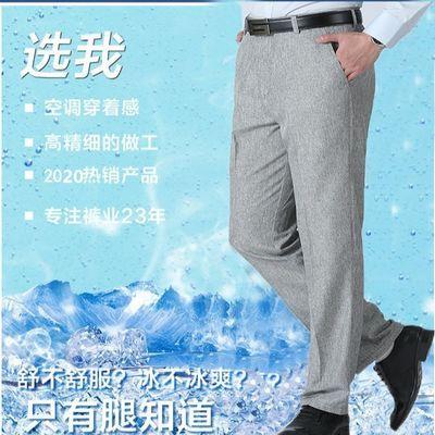 夏季薄款爸爸裤子男士中年休闲裤厚中老年人宽松西裤男装40-60岁