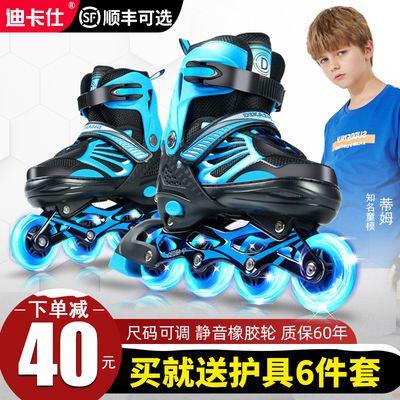 迪卡仕溜冰鞋儿童全套装中大童旱冰鞋轮滑鞋小孩女男滑冰鞋初学者