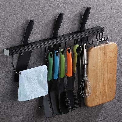 太空铝厨房挂件置物架刀架免打孔挂钩厨房挂杆壁挂收纳架厨房用品