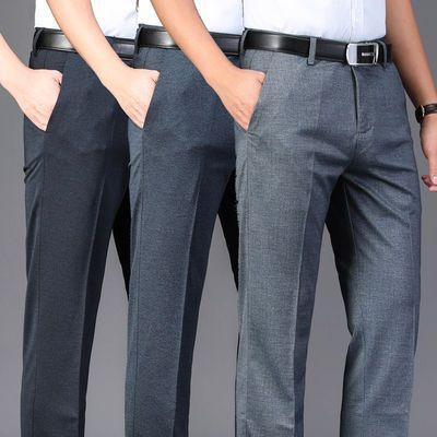 夏季薄款男式休闲裤中年直筒宽松弹力免烫黑色高腰商务休闲西裤男