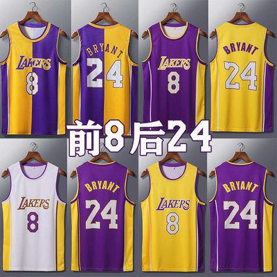科比纪念版篮球服24/8号球衣上衣男女款球迷版背心湖人篮球服Kobe