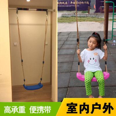 【秋千户外】儿童秋千板玩具荡秋千宝宝户外秋千小孩家用室内外