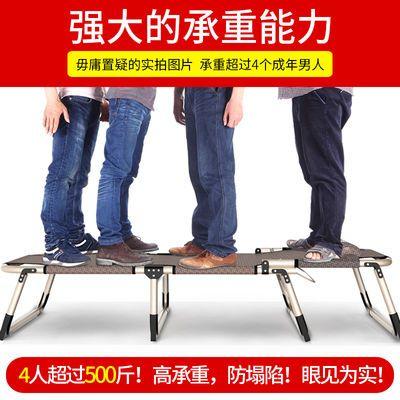 【加固折叠床】单人午睡床办公室午休床躺椅陪护床简易便携行军床