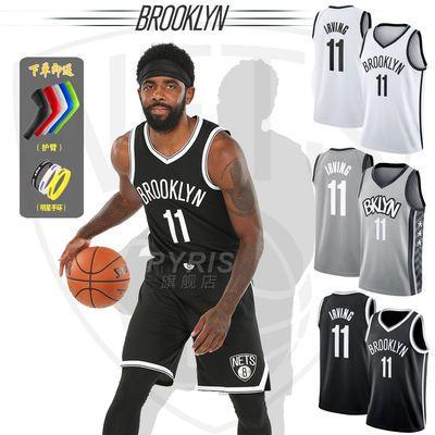 潮流套装背心篮球服套装训练服订制篮球男篮球衣比赛球服私人定制