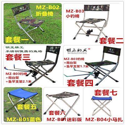 钓鱼小钓椅户外马扎折叠椅多功能台钓鱼椅子烧烤板凳子野营沙滩椅