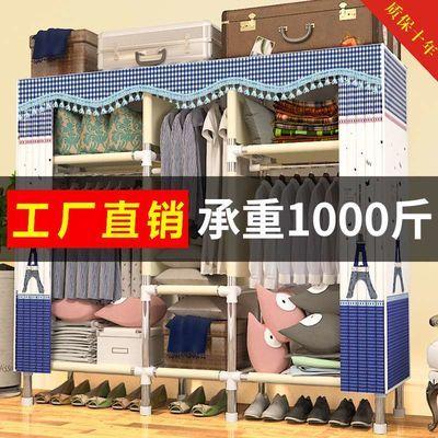 衣柜简易布衣柜钢管加粗加固家用宿舍组装单人双人牛津布收纳架
