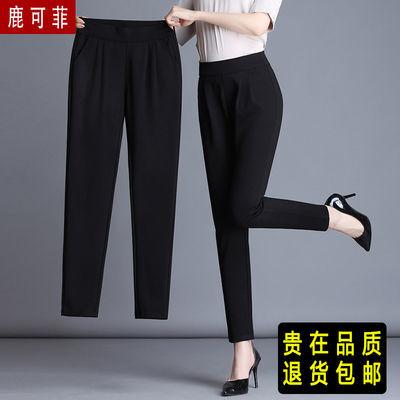 七分/九分/长裤 夏季休闲裤黑色裤子女薄款宽松显瘦大码哈伦裤