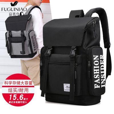 男士背包商务休闲时尚富贵鸟大容量初高中学生电脑书包旅行双肩包