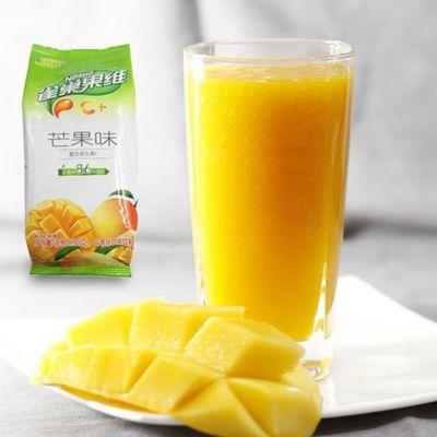 雀巢果维C芒果味果珍840g 芒果粉固体冲饮饮料冲剂速溶浓缩果汁粉