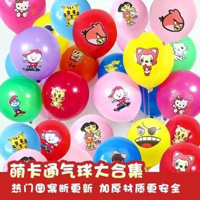 12寸加厚卡通气球批发网红儿童生日派对装饰地推小礼品结婚用品