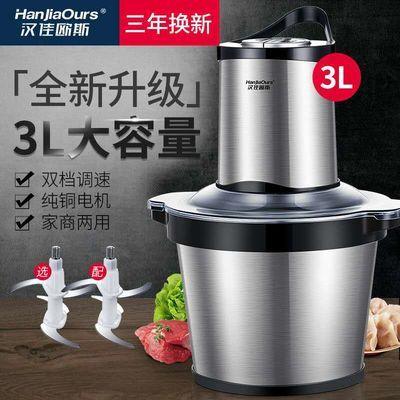 【五年包换】品牌绞肉机家用电动不锈钢小型绞馅打肉碎肉机搅拌机