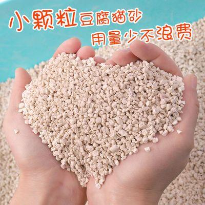 【限时特惠】破碎豆腐猫砂6L原味除臭无尘小颗粒猫沙猫咪用品包邮