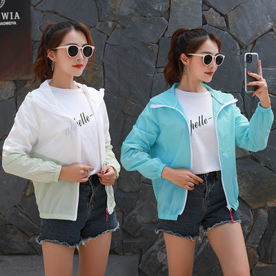 新款2020春秋夏季韩版百搭薄款防晒衣防紫外线外套女宽松防晒服