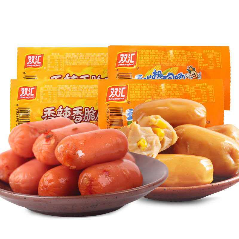 双汇35g玉米香肠32g香辣脆35g王旅游烧烤出差工作补给网红热狗肠