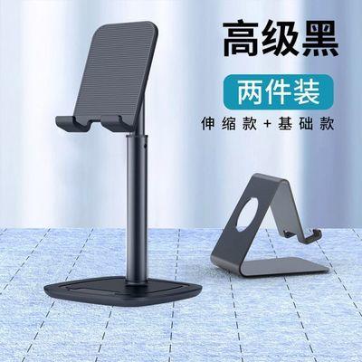 手机支架桌面懒人直播ipad平板电脑支撑可调节升降pad支座夹万能