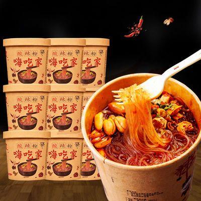 嗨吃家酸辣粉夜宵方便速食桶装即食网红正宗重庆红薯粉丝6桶整箱