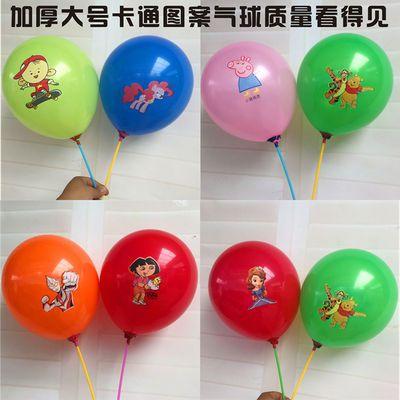 大号加厚气球儿童多款彩色卡通佩奇可爱动物地推礼品100个装批发