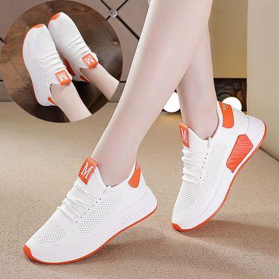 鞋子女学生韩版百搭运动鞋小白鞋老爹鞋夏秋季透气新款鞋2020新款