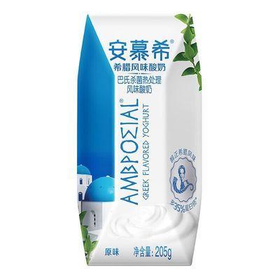 5月新 伊利牛奶安慕希酸奶原味205gx12盒/箱礼盒装整箱批发正品