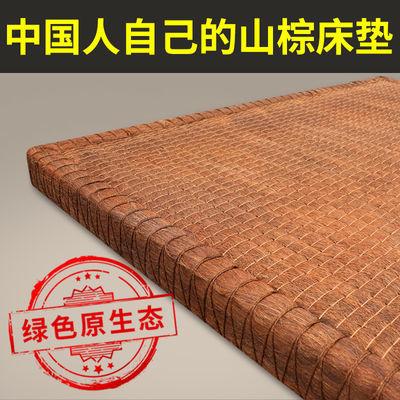 天然棕垫床垫偏硬无胶山棕床垫1.5m/1.8米棕榈硬棕榻榻米床垫定做