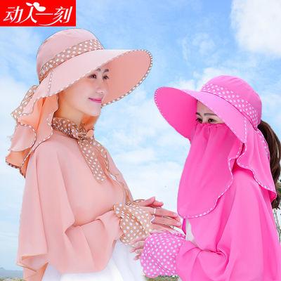 帽子遮阳帽全脸女士夏天采茶遮脸防晒帽紫外线凉帽干活大沿太阳帽