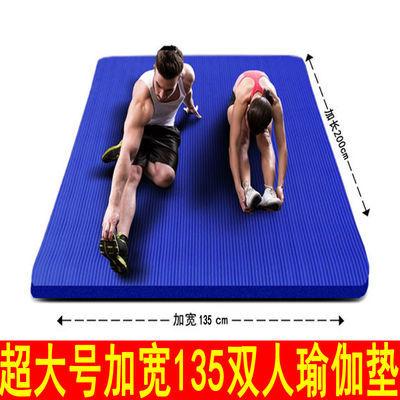 加长2米加宽135cm120双人瑜伽垫加厚15 20mm加大运动健身垫愈加殿