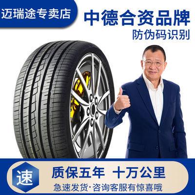 165/155/175/185/195/205汽车轮胎45/50/55/60/65/70R14R15R16R17