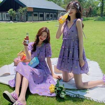 加肥加大码紫色连衣裙女夏2020新款胖妹妹遮肚子显瘦吊带裙200斤
