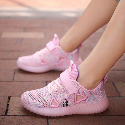 女童鞋春夏季网面透气中大童运动鞋女生公主鞋儿童校园镂空跑步鞋