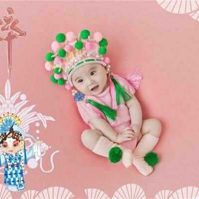 影楼婴儿满月百天宝宝国潮拍照服装儿童摄影服装国粹主题写真套装