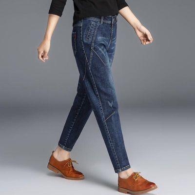 高腰牛仔裤女宽松九分哈伦裤女士大码休闲显瘦萝卜裤2020春秋新款
