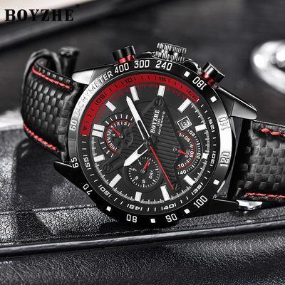 【官方正品】全自动机械手表运动风时尚商务男士夜光防水男士手表