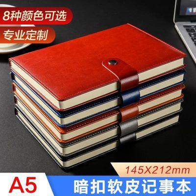 笔记本子a5加厚商务记事本带扣会议记录本皮面创意日记本本子批发