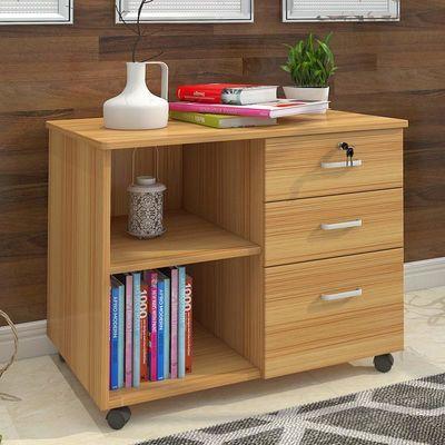 木质办公柜子落地式办公室的文件柜移动矮柜带锁抽屉资料柜储物